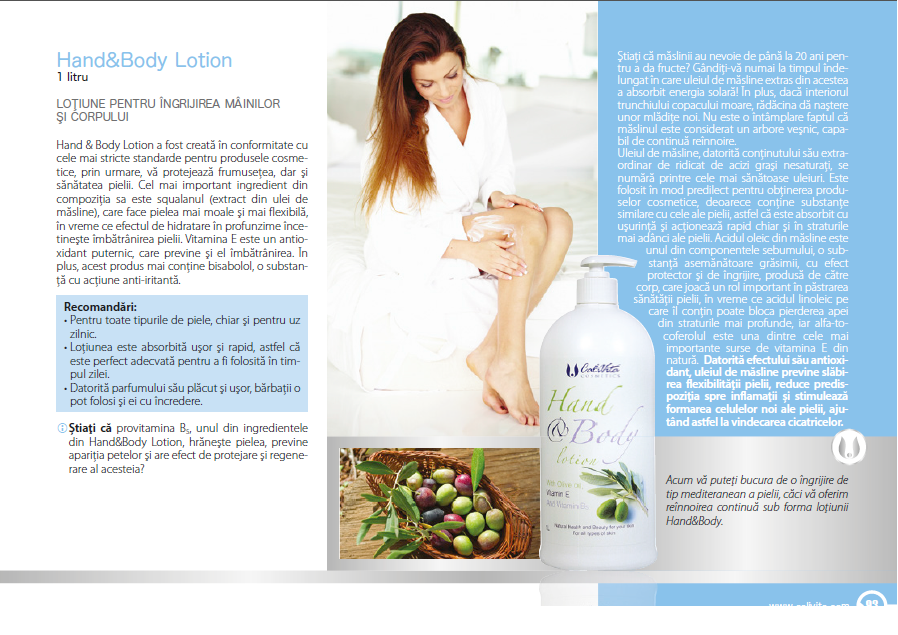Hand & Body Lotion